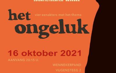 Eenakterfestival Schiedam op  zaterdag 16 oktober